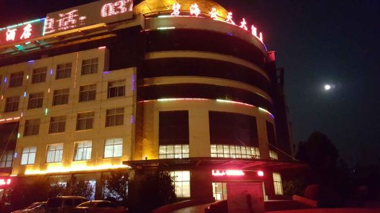 光山碧海云天大酒店