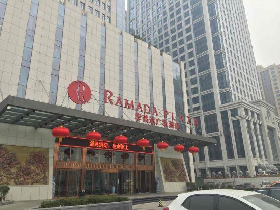 西安曲江华美达广场酒店