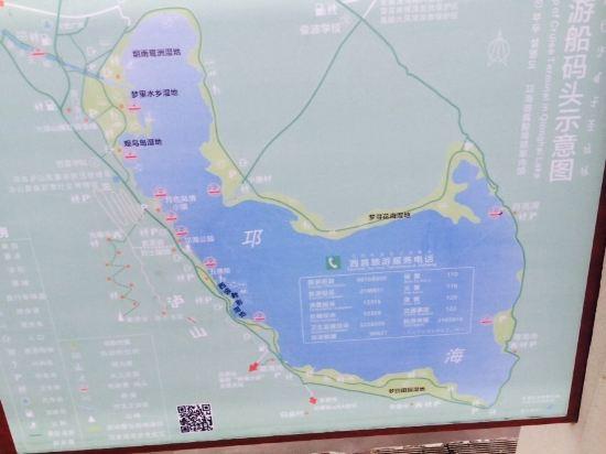 邛海风景区地图