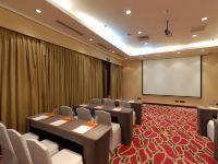 会议室 9