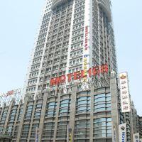 如家亚博体育app官网·neo(上海外高桥保税区北地铁站店)