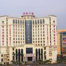 维也纳国际酒店(深圳万兆广场店)