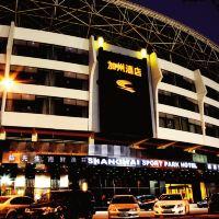 上海源深加州bwin国际平台网址