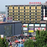 北京奥北宝迪亚博体育app官网