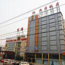 北京天方饭店