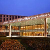 北京首都机场希尔顿亚博体育app官网