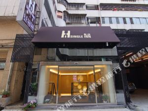 Single Inn 单人房(高雄林森馆)(Single Inn Kaohsiung Linsen)