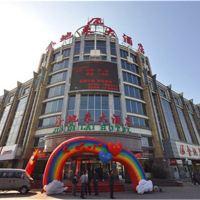 北京金地来大亚博体育app官网