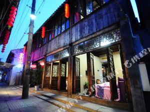 西塘古镇文化主题会所