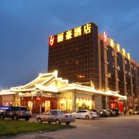 北京丽豪亚博体育app官网(首都机场国展店)