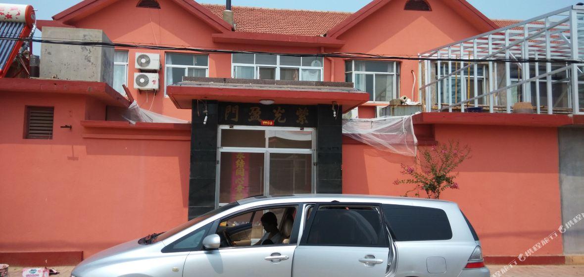 长岛蓝海渔家楼