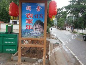 天水润鑫农家乐