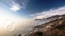 嵩山风景名胜区