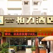 廣州柏力酒店