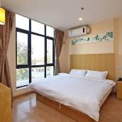 上海美全時尚商務酒店