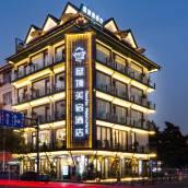 橫店屋頂美宿酒店