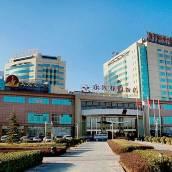 北京永興花園飯店