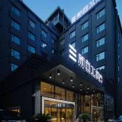 新西北酒店(西安鐘樓店)