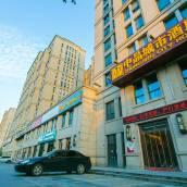 中晶城市酒店(西安高鐵北站店)