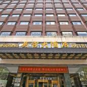 上海吳宮大酒店