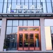 麗楓酒店(成都理工大學店)