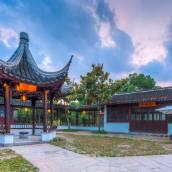 蘇州玖樹水月人文旅店