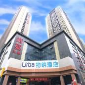 柏納酒店(西安高鐵北站行政中心店)
