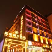 怡家城市酒店(成都春熙太古里店)