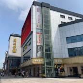 如家酒店·neo(蘇州觀前察院場地鐵站店)
