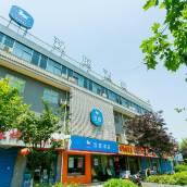 漢庭酒店(西安科技路西口店)