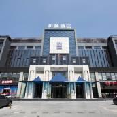 和頤酒店(北京總部基地店)