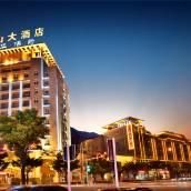 瀘山大酒店(西昌溼地邛海店)(原市中心商業區店)