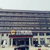威海眾誠酒店