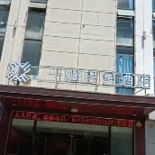 千峋輕舍酒店(蘇州寶帶橋南地鐵站店)