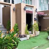 尼曼家庭旅館