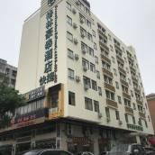 格林豪泰快捷酒店(佛山中山路店)