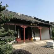 翰爾酒店(蘇州斜塘老街店)