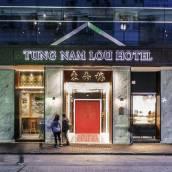 香港東南樓酒店