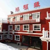 北京龍慶峽鴻福緣農家院