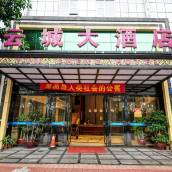 廣州雲城大酒店
