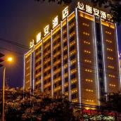 西安唐安酒店