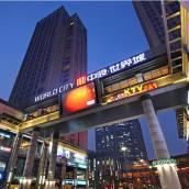 豪雅酒店式公寓(北京世貿天階店)