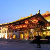 西安曲江惠賓苑賓館