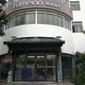 如家酒店·neo(蘇州閶門山塘街店)