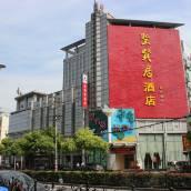 上海聖賢居酒店