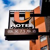 台中微笑73旅店