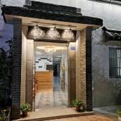 蘇州平江塔影文化客棧