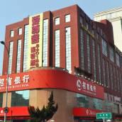 愛尊客酒店(青島五四廣場香港中路店)