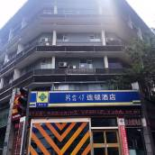潤佳連鎖酒店(西安新合作鐘樓新城廣場店)