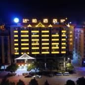 芒市達柏酒店